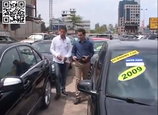 المنافسة تستمر في سوق السيارات اللبناني بين الجديد والمستعمل