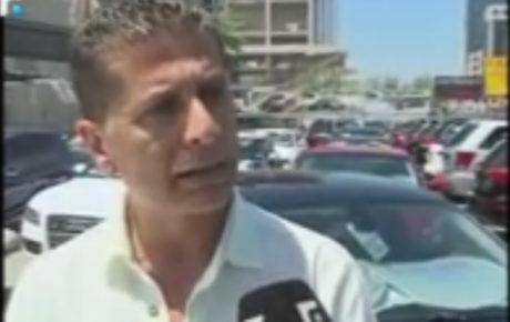تقرير خاص عن قطاع السيارات المستعملة في لبنان في ظل تراجع القدرة الشرائية للمواطنين