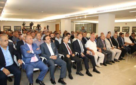 مؤتمر صحافي